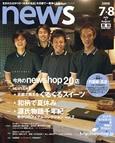 news06-s.jpg