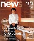 news2008-1112.jpg