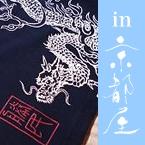 inkyotoya0908.jpg