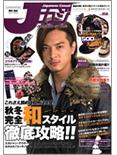 j-kaji09-2.jpg