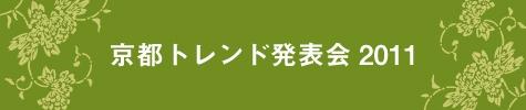 kyotre_top_img.jpg