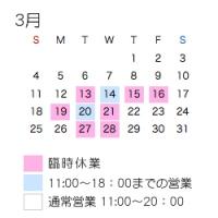 omise-201203.jpg