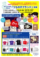 uehonmachi-201409.jpg