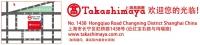 cn-takashimaya.jpg